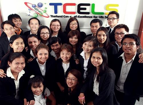 Team TCELS
